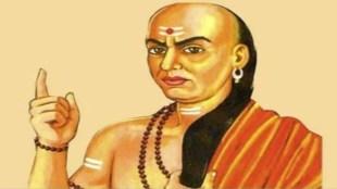 Religion, Religion News, Chanakya Niti