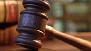 court, supreme court