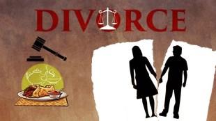 Bombay High Court, Divoce Case