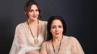 Hema Malini, हेमा मालिनी, Hema Malini daughter Esha
