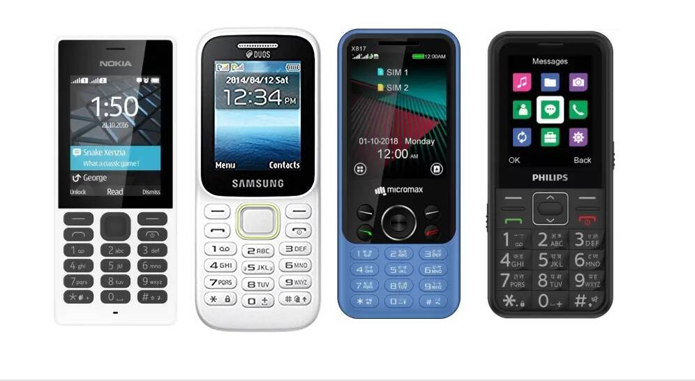 feature phone, feature phone with call recording, feature phone under 2000