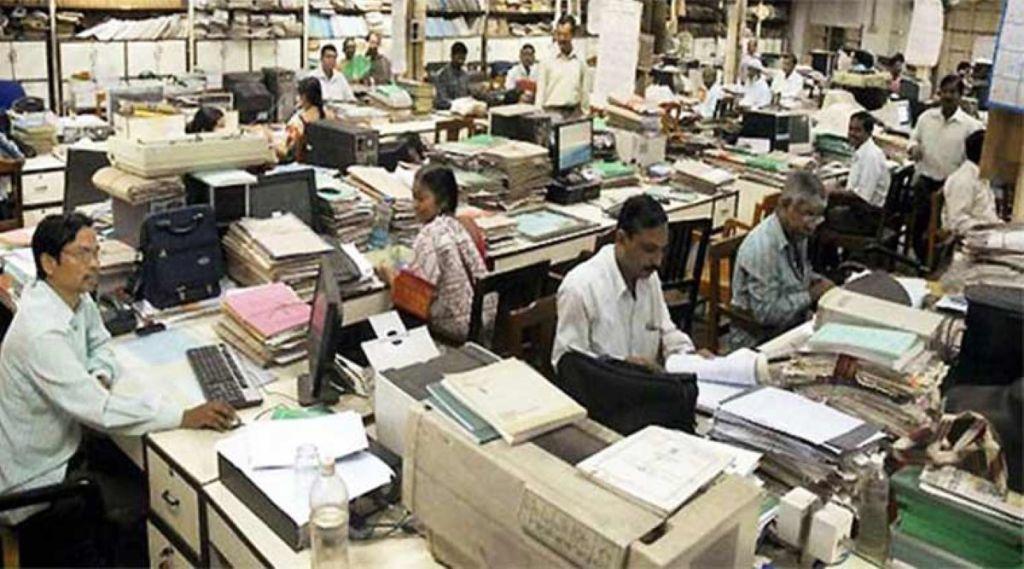 HBA Scheme central employees