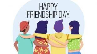 happy friendship day whatsapp, happy friendship day whatsapp images, happy friendship day whatsapp video status