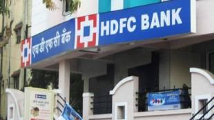 HDFC Bank, hdfc bank app