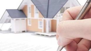 home loan, EPF