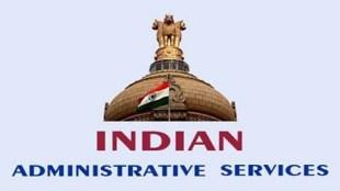 IAS Officer, IAS officer salary, IAS officer salary per month, IAS officer pay, IAS officer pay per month, IAS officer salary UPSC