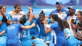 Indian woman hockey team