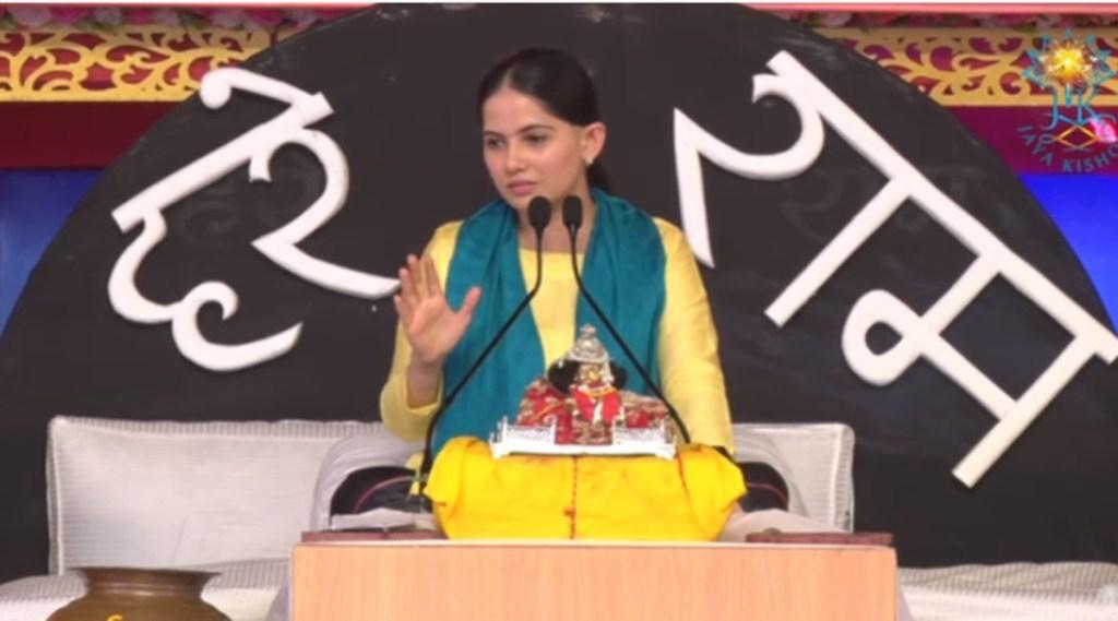 Religion, Religion News, Jaya Kishoriji