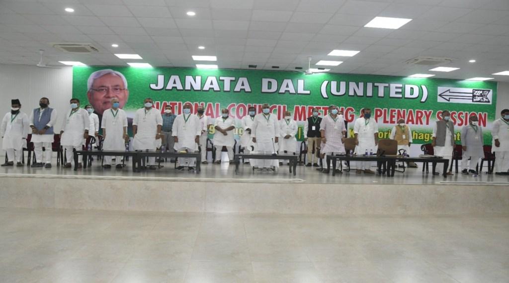 Nitish Kumar, Janata Dal United, BJP, NDA