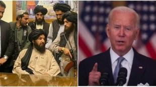 joe biden, taliban, donald trump