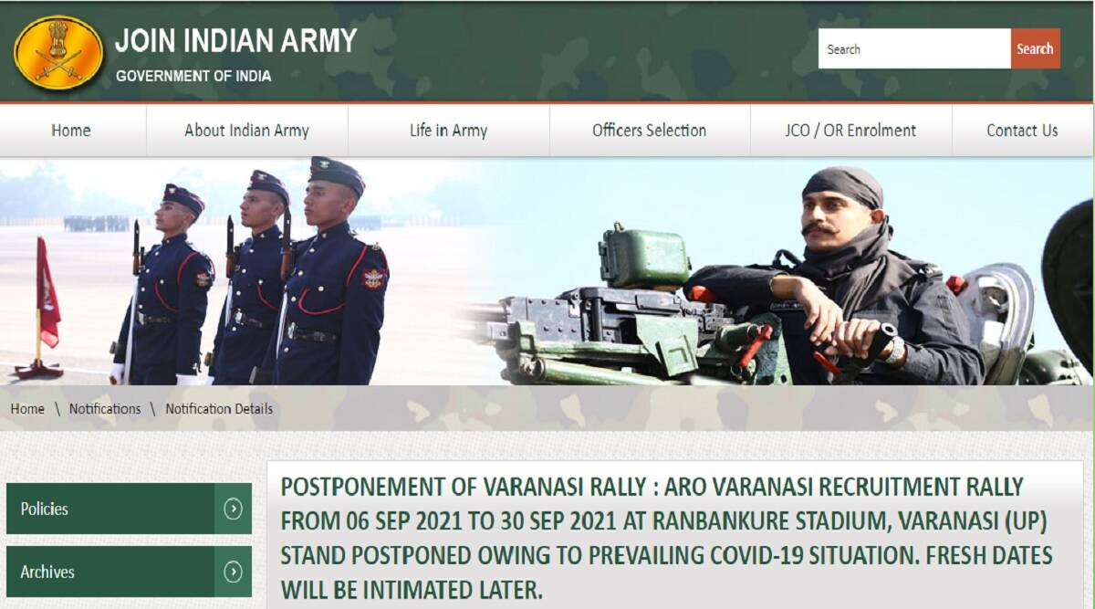 Indian Army Rally 2021: Indian Army Rally 2021 Postponed for Tiruchirapalli, Ahmednagar & Varanasi New Dates Soon at joinindianarmy.nic.in