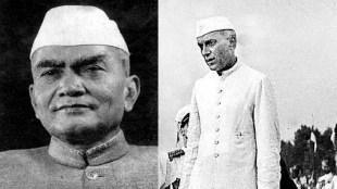 kailashnath katju and jawahar lal nehru