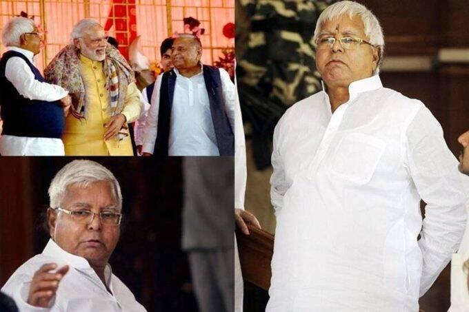RJD, Bihar