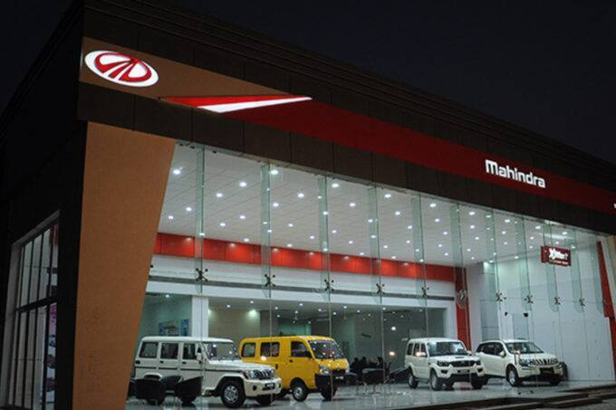 Mahindra discount offers
