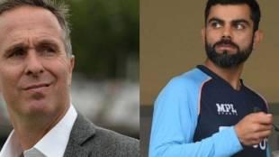 michael vaughan virat Kohli India vs England Lords Test Playing 11