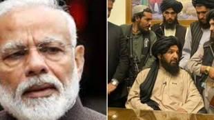 narendra modi, supriya shrinate, taliban
