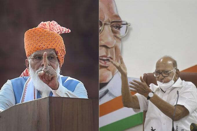 narendra modi, sharad pawar, india news