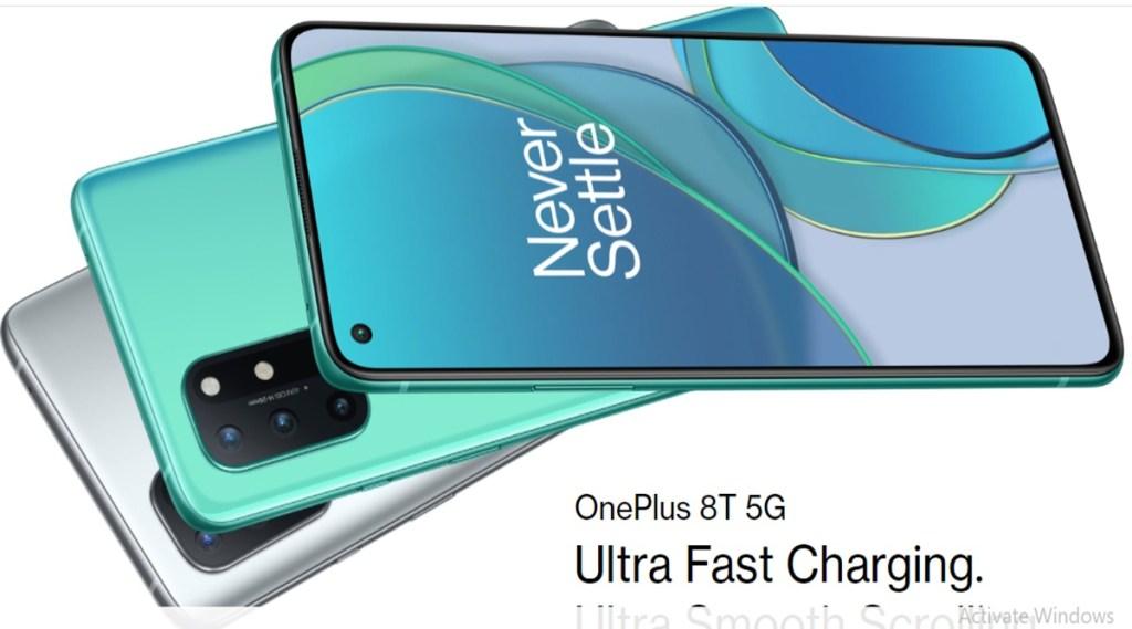 oneplus mobile, oneplus mobile price, oneplus mobile phone