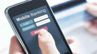 How can I get my Internet banking password, How can I register for Internet banking in Icici, ICICI Bank,