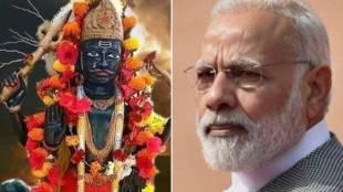 PM Narendra Modi, Numerology, Numerology number 8, Numerology mulank 8, mulank 8 people personalty,