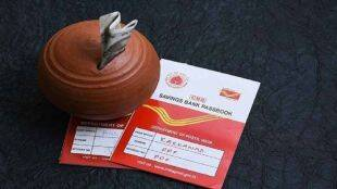 Tax saving post office schemes