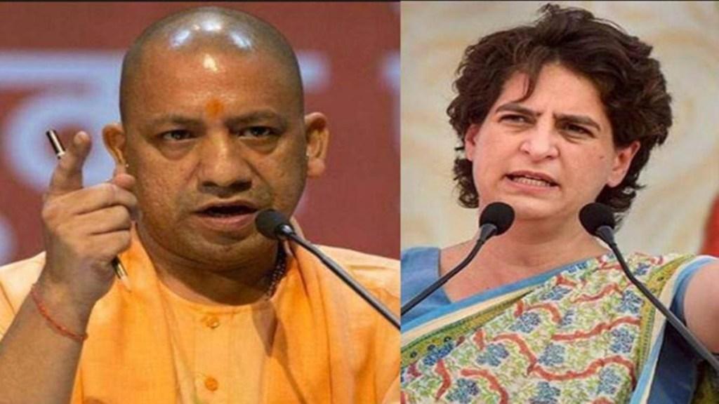 priyanka ganddhi, cm yogi adityanath
