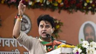 Madhya Pradesh, MP News