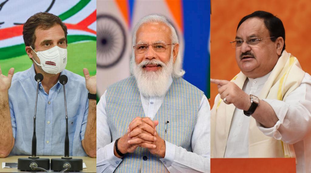 rahul, bjp, india news