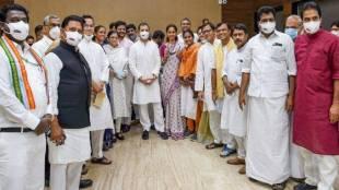 rahul gandhi meeting