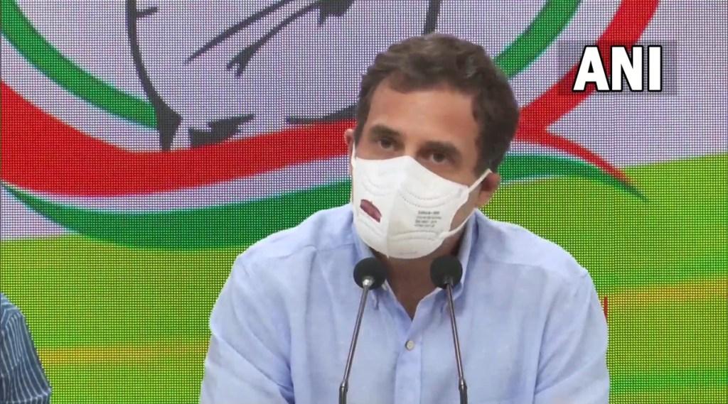 rahul gandhi, congress