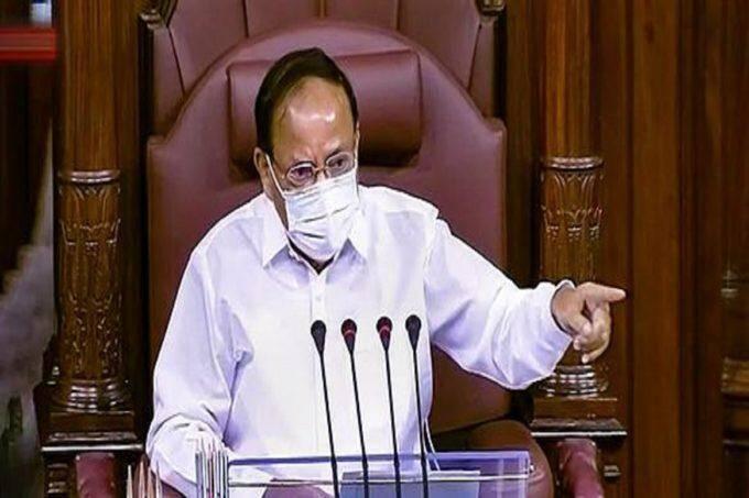 Rajya Sabha Chairman M Venkaiah Naidu,