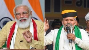 rakesh tikait, NMP by nirmala sitharaman, narendra modi government