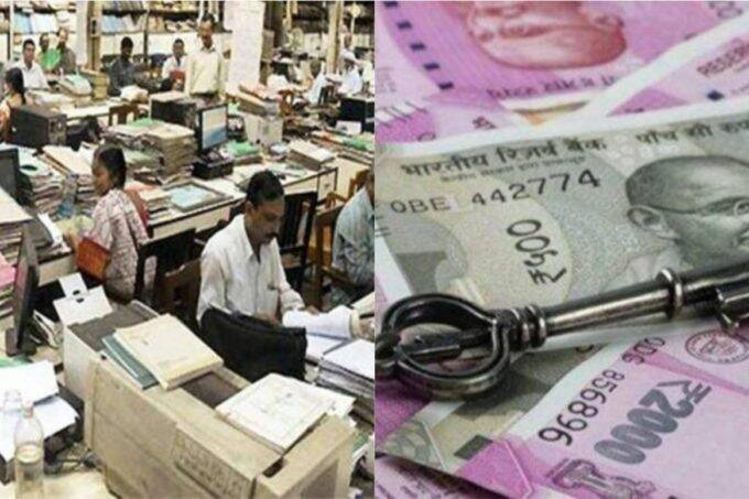 7th pay commission, 7th pay commission latest news,