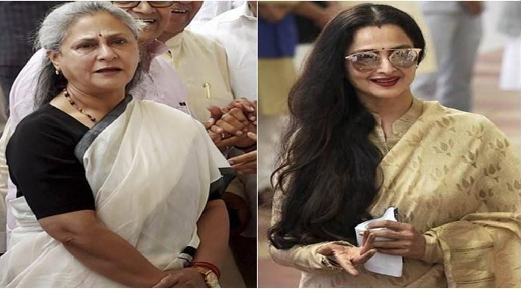 Lifestyle, Lifestyle News, Rekha And Jaya Bachchan