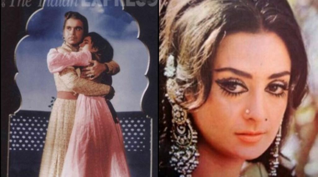 Saira banu, Saira banu Birthday Special, दिलीप कुमार,