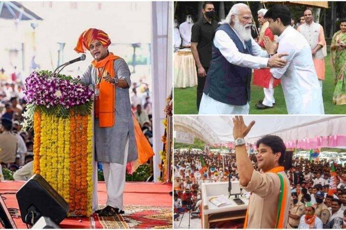MP News, Scindia