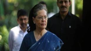 Congress, Opposition Parties