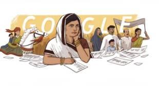 Subhadra Kumari Chauhan, सुभद्रा कुमारी चौहान, Subhadra Kumari Chauhan doodle, Subhadra Kumari Chauhan google,