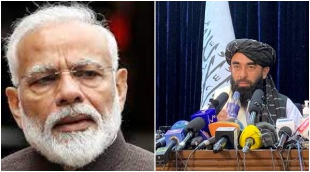 taliban pc, narendra modi, punya prasun bajpai