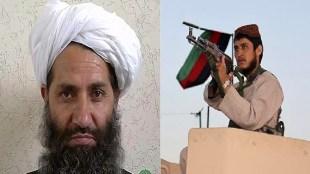 taliban supreme leader Akhundzada