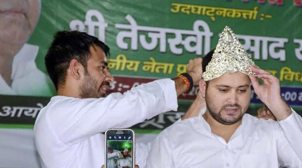 Bihar, RJD Bihar