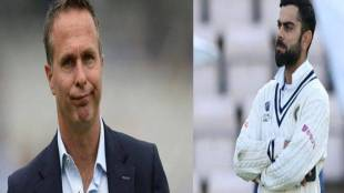 ind-vs-eng-michael-vaughan-again-reacts-against-the-praise-of-virat-kohli-calls-kane-williamson-as-best-batsmen-and-skipper