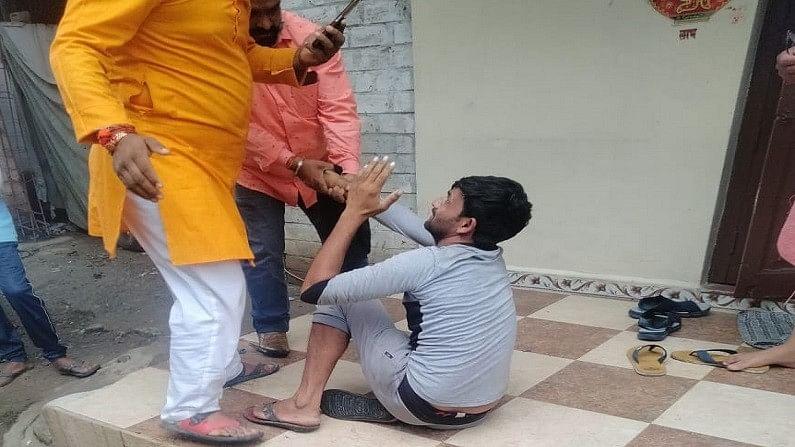 MP News Hindi, Indore Viral Video