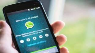 whatsapp secret chatting app, how to unhide chat in whatsapp, whatsapp secret chatting