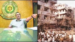 1993 Mumbai Blast Rakesh Maria