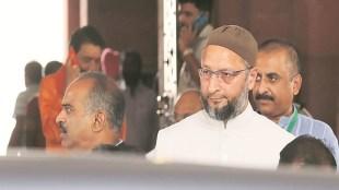 AIMIM Asaduddin Owaisi Ayodhya Visit