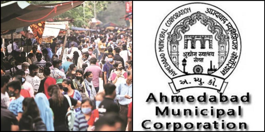 Population Control, Ahmedabad Mahanagar Palika