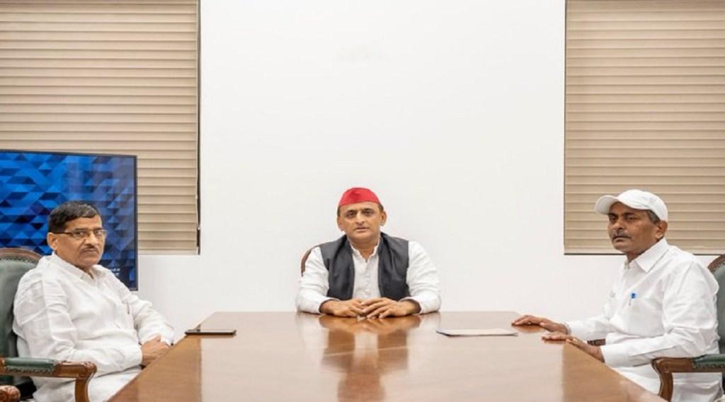 Akhilesh Yadav, Samajwadi Party