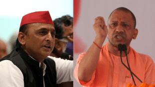 Akhilesh Yadav, Yogi Adityanath, National News
