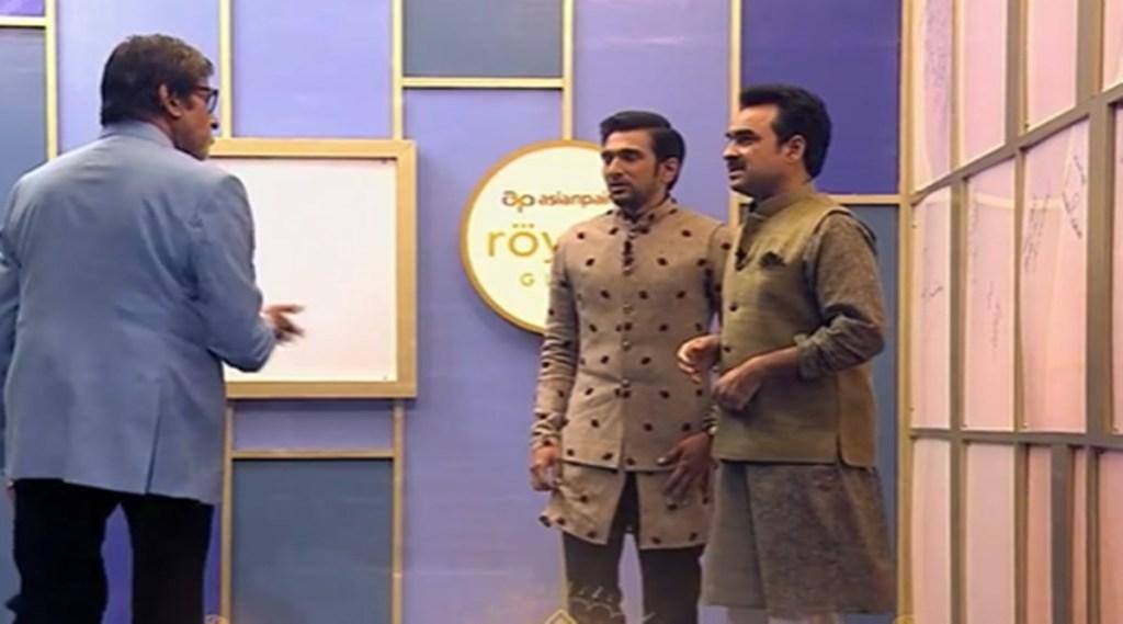 Pankaj Tripathi, Amitabh Bachchan, KBC 13,